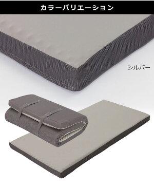 西川リビングRAKURAラクラマット敷布団シングルフラットタイプほどよい硬さの160ニュートン90mm160n健康敷きふとん敷きふとんマットレスらくらラクラrakuraラクラマット洗える側生地