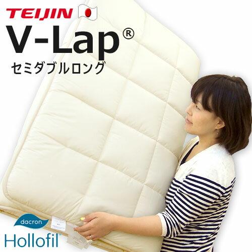 テイジン V-Lap いい寝心地敷布団 セミダブル 軽量 敷き布団 帝人 TEIJIN V-Lap清潔 衛生 体圧分散 日本製