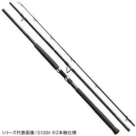 シマノ コルトスナイパー エクスチューン S106MH/PS【大型商品】