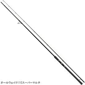ジャンプライズ オールウェイク110スーパーマルチ【大型商品】