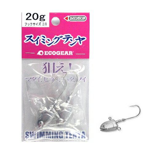 マルキュー エコギア スイミングテンヤ 20g #2/0【ゆうパケット】