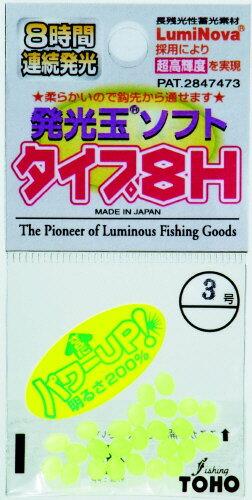 東邦産業 発光玉ソフト8H ピンク 3号【ゆうパケット】