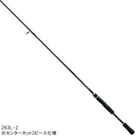 シマノ バスワン XT スピニング 263L-2(バスロッド)【同梱不可】