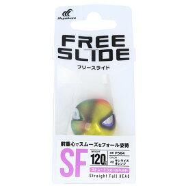 【12月は毎日お得!エントリーP10倍&5%還元!】FREE SLIDE SF ヘッド P564 120g 2.サンライズオレンジ