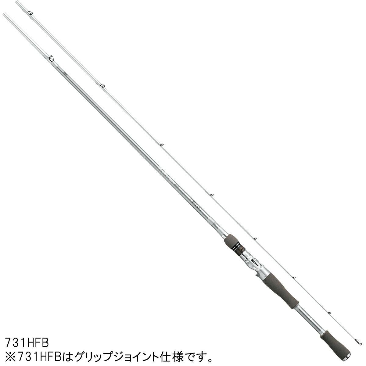 ダイワ タトゥーラ エリート 731HFB【大型商品】【送料無料】