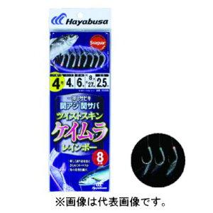 一押しサビキ 関アジ関サバ ツイストケイムラレインボー SS206 鈎4号−ハリス4号【ゆうパケット】
