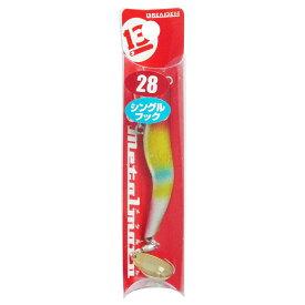 メタルマル28 シングルフックモデル 11 プラチナキャンディ ブリーデン【ゆうパケット】【同梱不可】