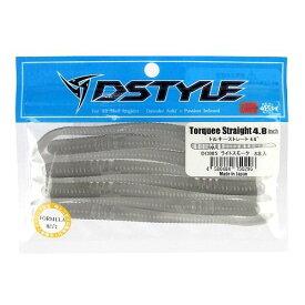 トルキーストレート 4.8インチ DC005(ライトスモーク) DSTYLE【ゆうパケット】