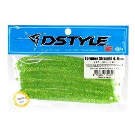 トルキーストレート 4.8インチ DC010(チャートリュース) DSTYLE【ゆうパケット】