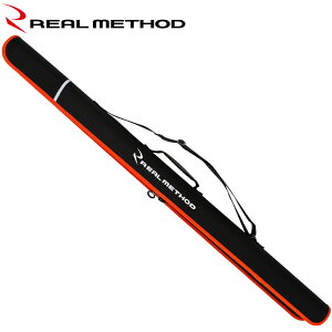 リアルメソッド スリムロッドケース 130cm ブラック REAL METHOD【同梱不可】