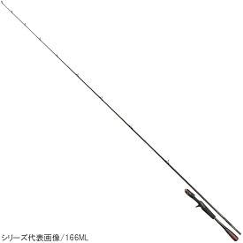 ゾディアス 166M(バスロッド) [2020年モデル] シマノ【大型商品】【同梱不可】