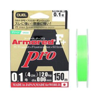 deyueru ARMORED F+Pro 150m 0.1號NM(霓虹燈綠色)