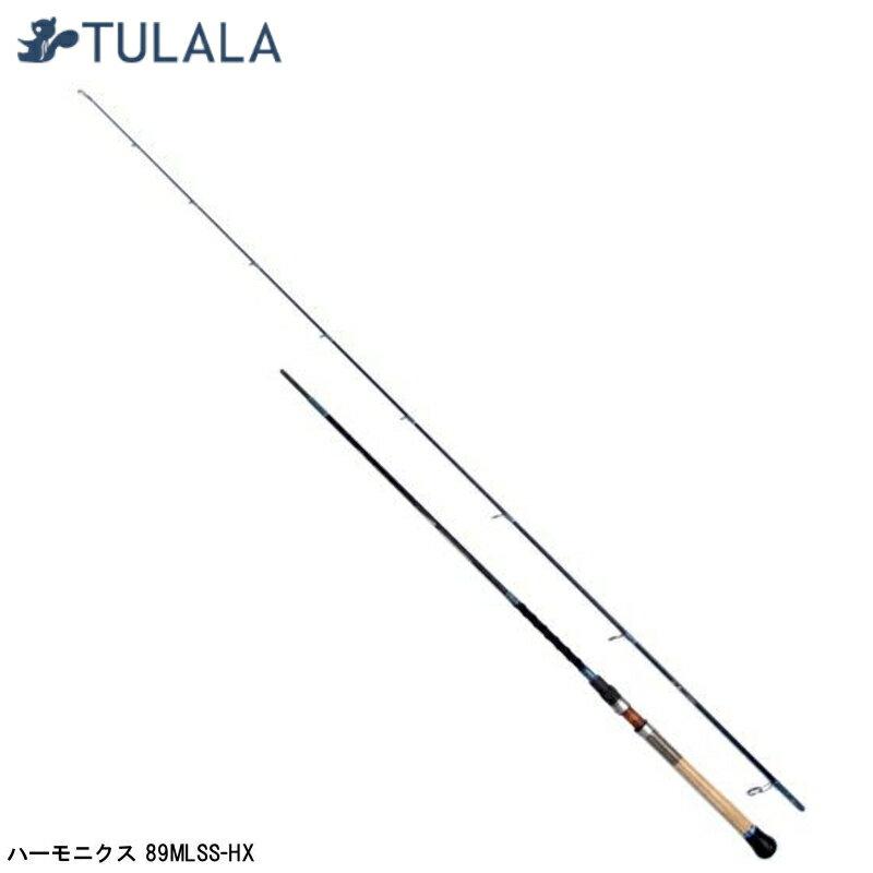 ツララ ハーモニクス 89MLSS−HX【大型商品】【送料無料】