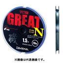 ダイワ(Daiwa) スペクトロン グレイト タイプN 1.5号−70m
