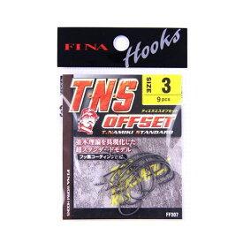 フィナ TNSオフセット FF307 #3【ゆうパケット】