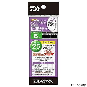 ダイワ D-MAXカワハギ 糸付き25 SS 誘い パワースピード 針6.5号-ハリス2.5号【ゆうパケット】