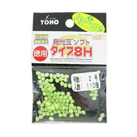 東邦産業 発光玉ソフト8H徳用 グリーン 2号【ゆうパケット】