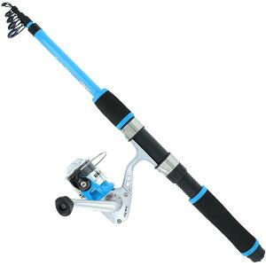 スマイルシップ 釣り竿 セット180cm ライトブルー サビキ釣り ちょい投げ釣り 釣り竿【同梱不可】