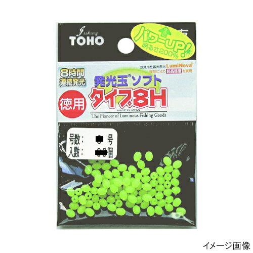 東邦産業 発光玉ソフト8H徳用 グリーン 4号【ゆうパケット】
