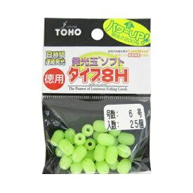 東邦産業 発光玉ソフト8H徳用 グリーン 6号【ゆうパケット】