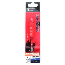 クレイジーオーシャン STOOK サンドバッカー 7cm 1段針 #2 大入り袋