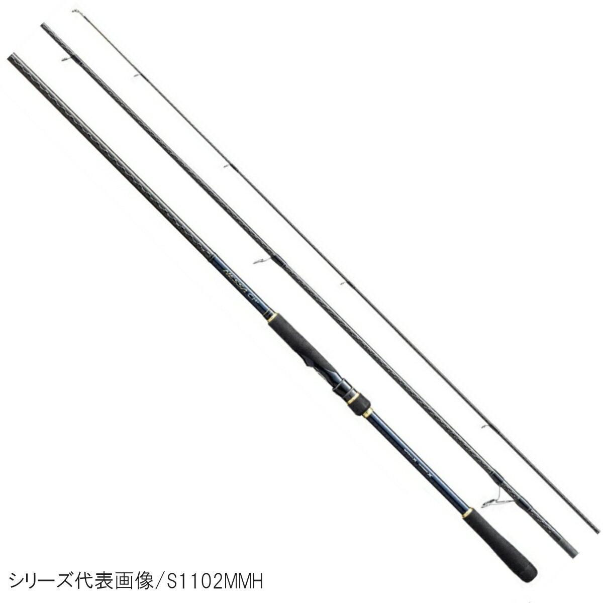 シマノ ネッサ CI4+ S1008MMH