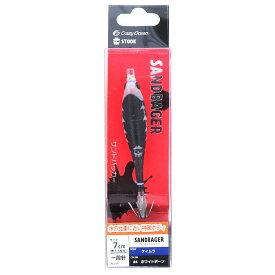クレイジーオーシャン STOOK サンドバッカー 7cm 1段針 #4 ホワイトボーン