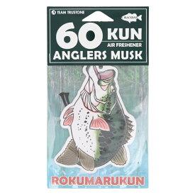 60KUN エアーフレッシュナー アングラーズムスク/A【ゆうパケット】【同梱不可】