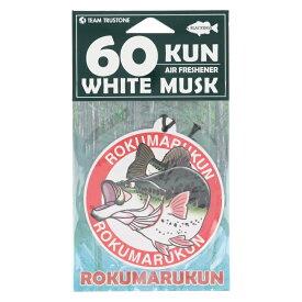 60KUN エアーフレッシュナー ホワイトムスク/B【ゆうパケット】【同梱不可】