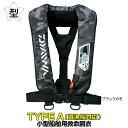 ダイワ ウォッシャブルライフジャケット(肩掛けタイプ手動・自動膨脹式) DF-2007 フリー ブラックカモ