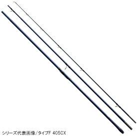 シマノ アクセルスピン タイプF 405CX+【大型商品】