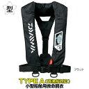 ダイワ(Daiwa) ウォッシャブルライフジャケット(肩掛けタイプ手動・自動膨脹式) DF-2007 フリー ブラック