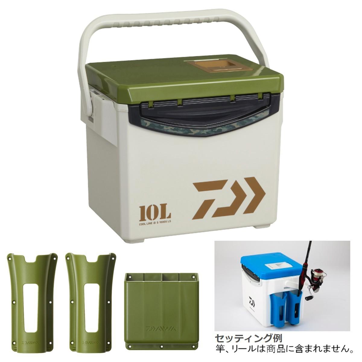 ダイワ クールラインα S 1000X LS グリーン クーラーボックス