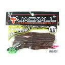 ジャッカル(JACKALL) フリックシェイク(FLICK SHAKE) 4.8インチ コーラ/クリアーレッド