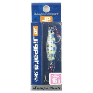 ジグパラ スロー 15g #30(ゼブライワシ) メジャークラフト【ゆうパケット】