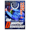 The another Dimension バサーオールスタークラシック2015【ゆうパケット】