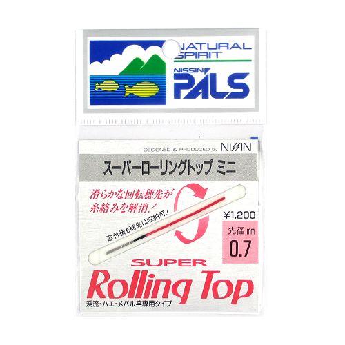 宇崎日新 スーパーローリングトップ ミニ 0.7mm【ゆうパケット】
