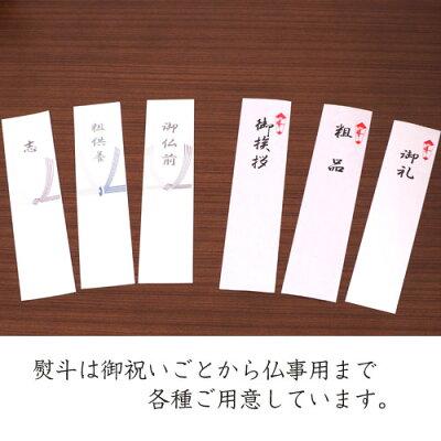 <ますたつ>海苔ギフト【九段7袋セット】東京ギフトお中元お歳暮高級極上