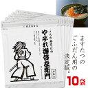海苔 送料無料 訳あり【やぶれ海苔左衛門10袋150枚】有明産上級焼海苔 寿司はね はねだし やきのり