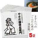 海苔 送料無料 訳あり【やぶれ海苔左衛門5袋75枚】 有明産上級焼海苔 寿司はね はねだし やきのり