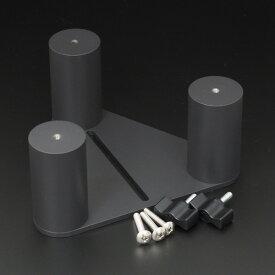 パルテノンベース ブラック仕様PB-3BL