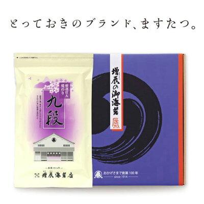九段7袋ギフトネット限定送料無料!
