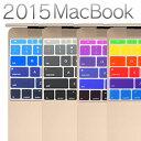 ★2015年 新しい MacBook 対応 キーボードカバー (12インチ) 【 日本語 (JIS配列) 英語(US配列) 】 Mac Book NEW 最新…