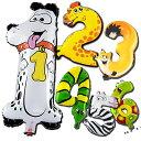 数字 バルーン 動物園 (約40cm) 【 0 1 2 3 4 5 6 7 8 9 】 猿 サル 犬 キリン ワニ ヘビ 動物 生き物 子供 ウエディング ブラ...