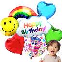 【送料無料】最大90cm! 誕生日バルーン 風船 プレゼント (5個セット) 【HAPPY BIRTHDAY】 誕生日 バルーン 男の子 女…