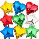 ★25センチ!!フィルム バルーン ハート 星 スター 風船 【10個】 (約25cm) 金 赤 青 緑 銀 アルミ メタリック フォ…