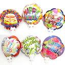 ★ミニサイズ!! 誕生日 スティックバルーン 風船 【HAPPY BIRTHDAY】 ハッピー バースディー 文字 アルファベット 【6…