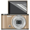 ★【送料無料】 デジタルカメラ EXILIM EX ZR4000 ZR1700 ZR3100 ZR3000 ZR1600 KLP-EXZR1700 対応 液晶 ...