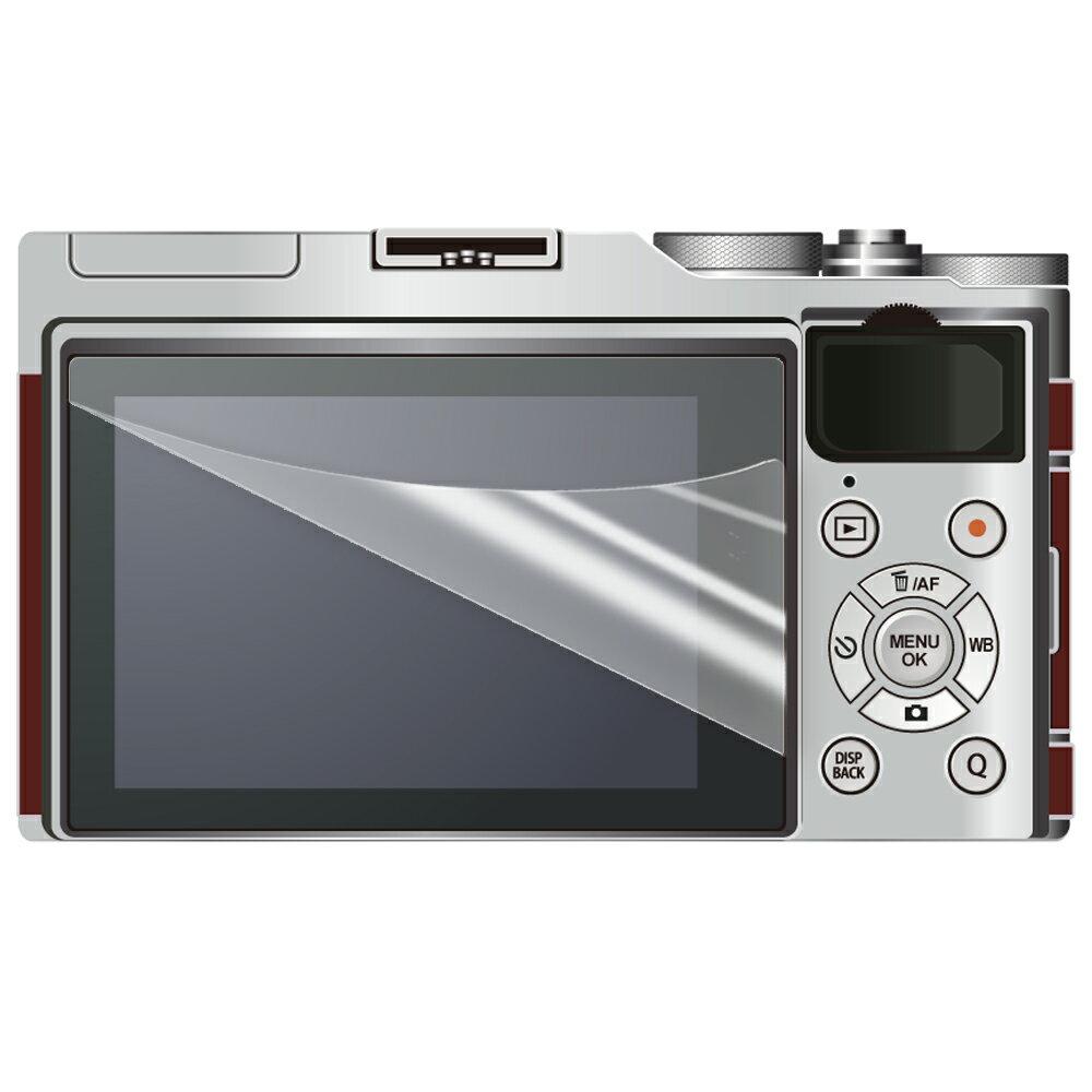 【2枚セット】 デジタルカメラ FUJIFILM X-A5 X-A3 / X-T1 / X-T2 対応 液晶 光沢 保護フィルム 【2枚セット】 フジフイルム X A3 XA3 XC X T1 T2 デジタル カメラ 保護 フィルム シート 透明 画面 傷 光沢 カバー