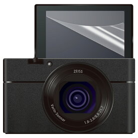 【2枚セット】 デジタルカメラ SONY Cyber-shot RX100 M5 / RX100 M4 / RX100 M3 / RX100 M2 / RX100 / RX1 / RX1R 対応 液晶 光沢 保護フィルム V IV III II I RX1 /ソニー サイバーショット Cyber shot RX 100 デジタル カメラ 保護 フィルム シート 透明 画面 傷 光沢 ina